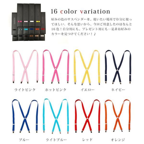 サスペンダー レディース 日本製 M L 21mm メンズ カジュアルからフォーマル ビジネスまで 16色 メンズ キッズ デニム スカート|sete-luz|08