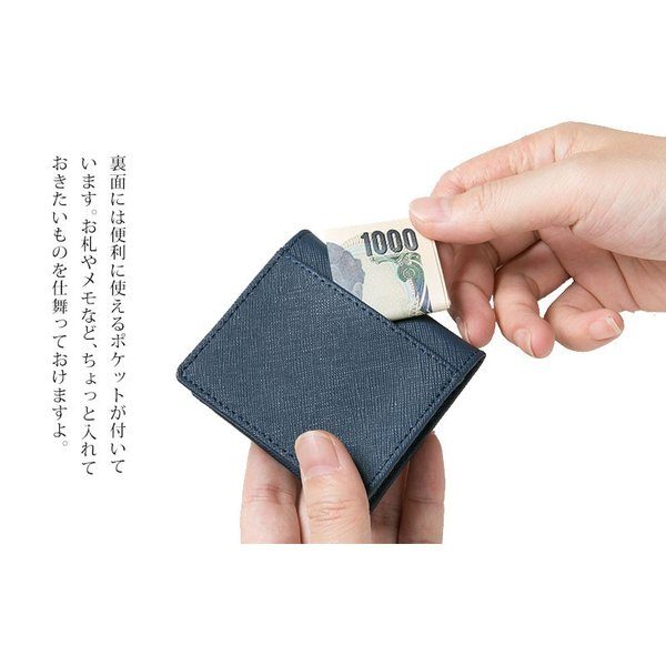 小銭入れ メンズ 本革 ビジネス 父の日 ギフト プレゼント サフィアーノレザー コインケース レディース ボックス型 コンパクト スナップボタン 財布|sete-luz|12