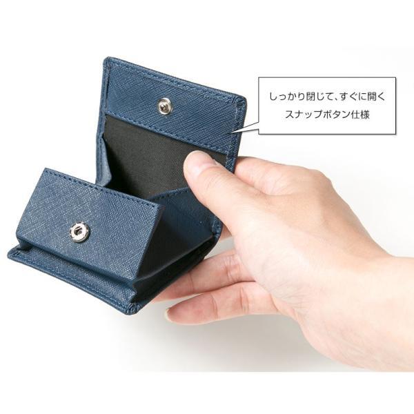 小銭入れ メンズ 本革 ビジネス 父の日 ギフト プレゼント サフィアーノレザー コインケース レディース ボックス型 コンパクト スナップボタン 財布|sete-luz|13