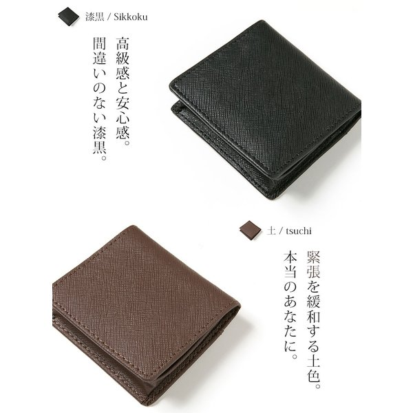 小銭入れ メンズ 本革 ビジネス 父の日 ギフト プレゼント サフィアーノレザー コインケース レディース ボックス型 コンパクト スナップボタン 財布|sete-luz|05