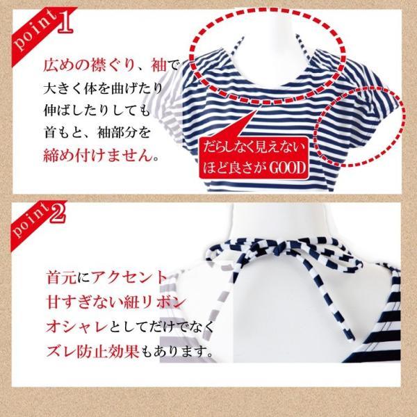 紐リボン付きトップス Tシャツ レディース フィットネスウェア ヨガ トレーニングウェア ジム sete-luz 04