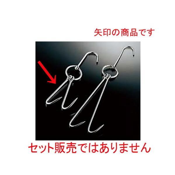 調理器具 厨房用品 / 北京ダックフック 大 寸法: 340 x 195mm