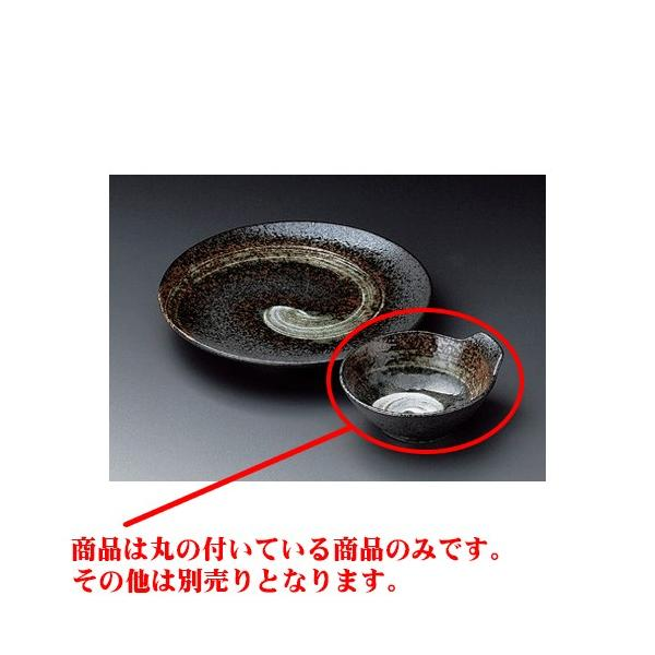 和食器 / 天皿 白刷均窯呑水 寸法:12.7 x 12 x 5cm
