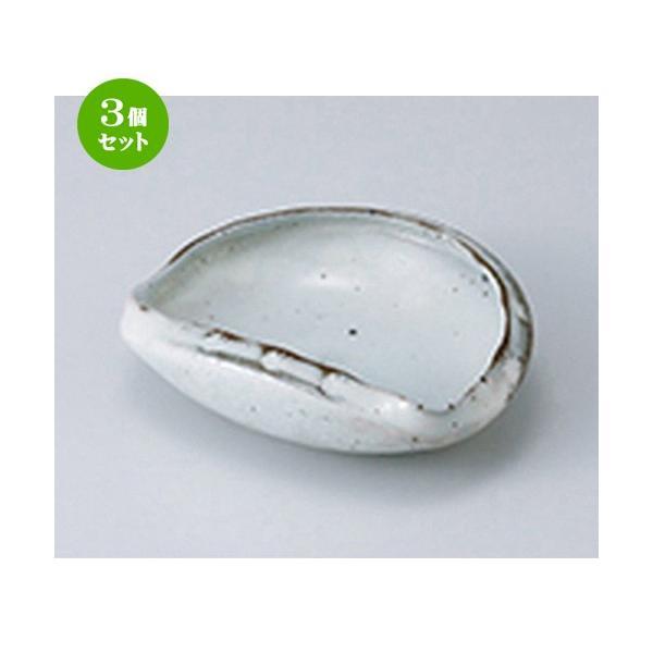 3個セット 中鉢 和食器 / 手造り粉引貝型向付 寸法:14.3 x 13 x 4.4cm