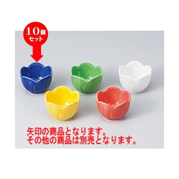 10個セット 珍味 梅型小鉢(ルリ) [ 6.2 x 4.4cm ] 【 料亭 旅館 和食器 飲食店 業務用 】