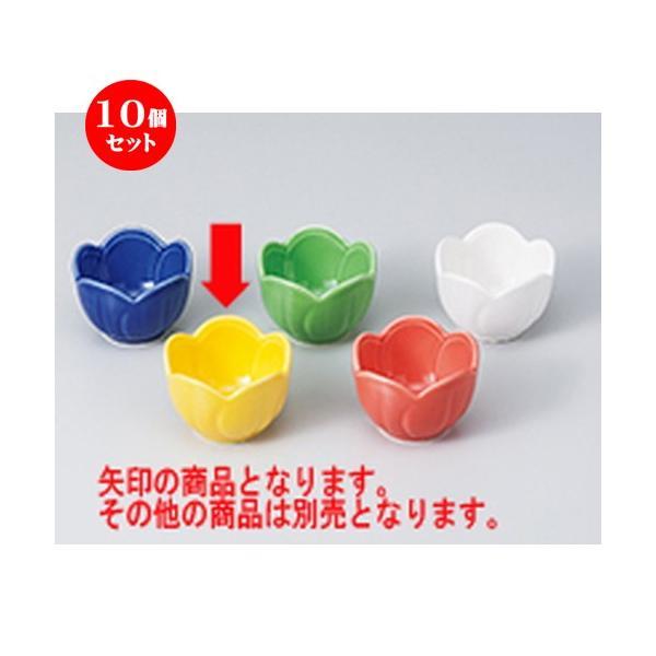 10個セット 珍味 梅型小鉢(黄) [ 6.2 x 4.4cm ] 【 料亭 旅館 和食器 飲食店 業務用 】