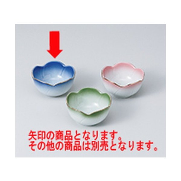 珍味 和食器 / ブルー梅型珍味鉢 寸法:6.2 x 3.4cm