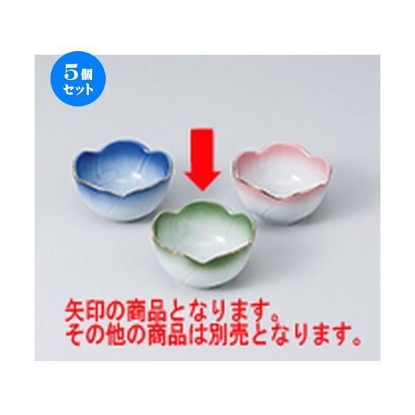 5個セット 珍味 グリン梅型珍味鉢 [ 6.2 x 3.4cm ] 【 料亭 旅館 和食器 飲食店 業務用 】