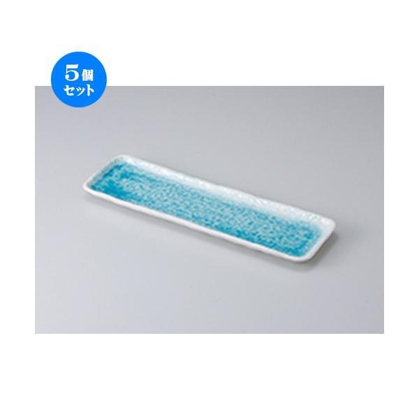 5個セット さんま皿 白流水特長皿 [ 33.2 x 9.8 x 2cm ] 【 料亭 旅館 和食器 飲食店 業務用 】
