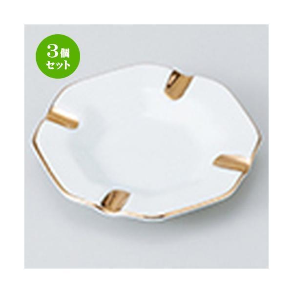 3個セット 灰皿 雑貨 / レイノー 八角灰皿(白) 寸法:9 x 2cm