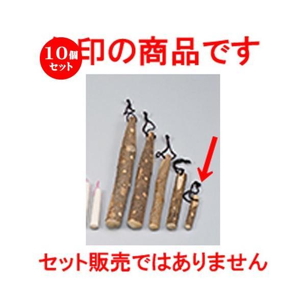 10個セットすり棒 (木製)山椒すり棒 [ 10cm ] 【 料亭 旅館 和食器 飲食店 業務用 】