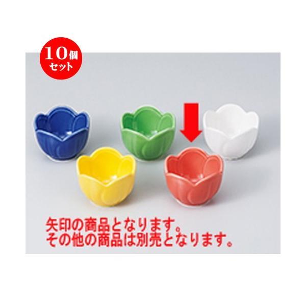 10個セット 珍味 梅型小鉢(赤) [ 6.2 x 4.4cm ] 【 料亭 旅館 和食器 飲食店 業務用 】