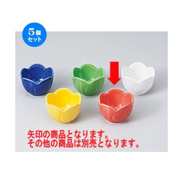 5個セット 珍味 梅型小鉢(赤) [ 6.2 x 4.4cm ] 【 料亭 旅館 和食器 飲食店 業務用 】