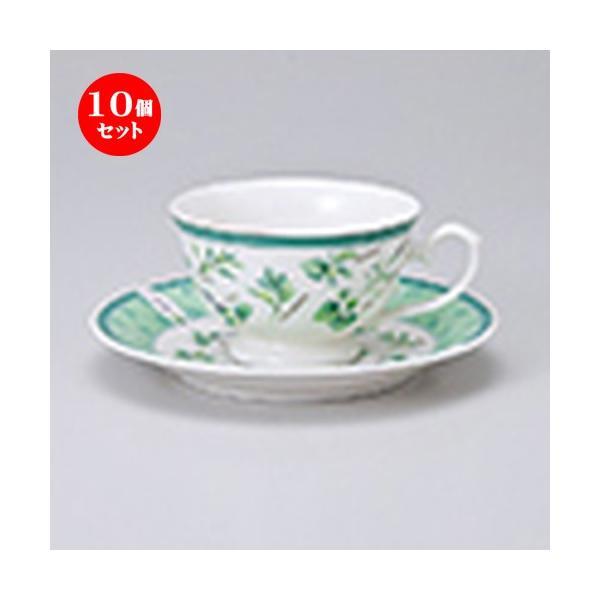 10個セット 碗皿 グリーンハーブ兼用コーヒーC/S [ 碗  9.7 x 6cm ・ 200cc ][ 皿 15.5 x 2.2cm ] 【 レストラン ホテル カフェ 洋食器 飲食店 業務用 】