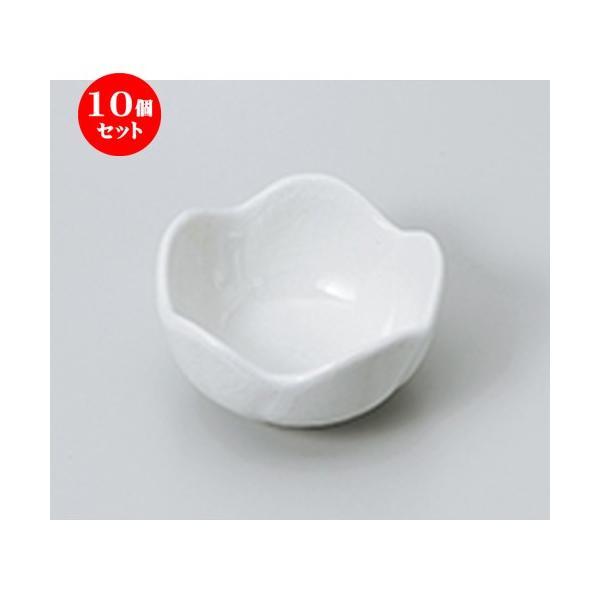 10個セット 小付 志野梅型珍味 [ 7.5 x 4cm ] 【 料亭 旅館 和食器 飲食店 業務用 】
