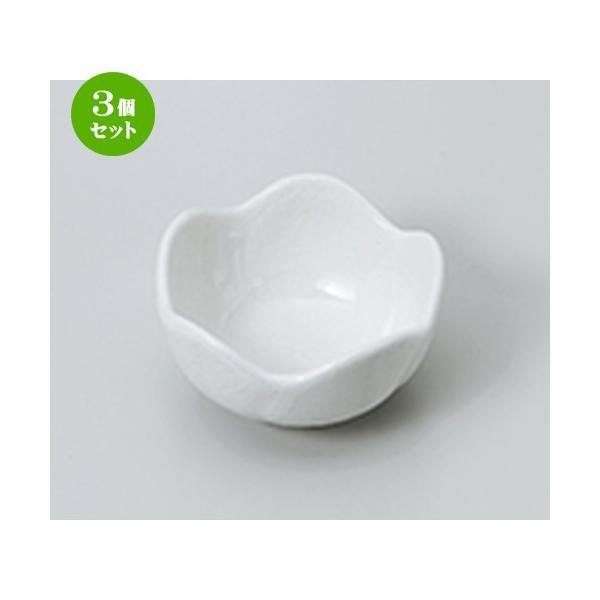 3個セット 小付 和食器 / 志野梅型珍味 寸法:7.5 x 4cm