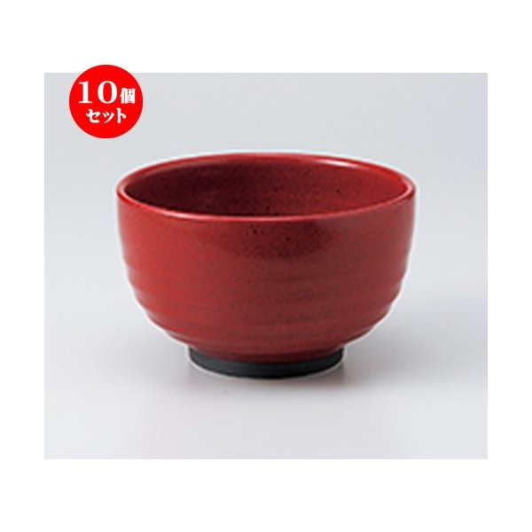 10個セット丼 赤柚子5.0多用丼 [ 16 x 9.8cm ] 【 料亭 旅館 定食屋 和食器 飲食店 業務用 】