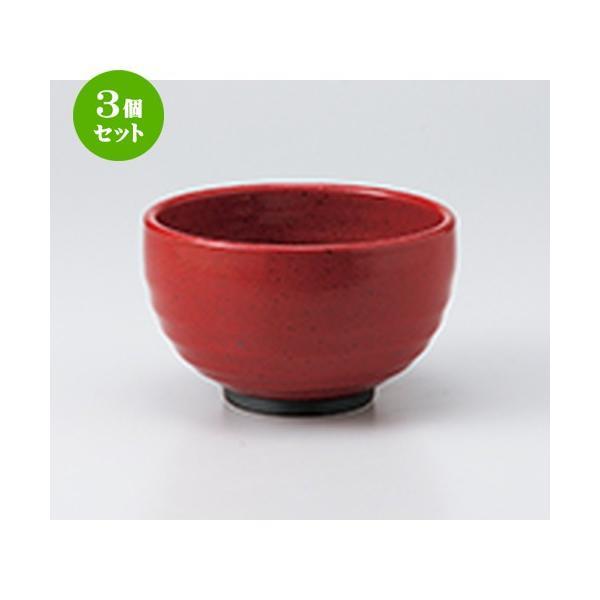 3個セット 多用碗 和食器 / 赤柚子4.2多用丼 寸法:13 x 8cm