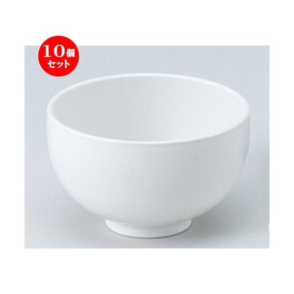 10個セット和陶オープン 白菫(しらすみ) 丸型5.0丼 [ 15.1 x 9.1cm ] 【 料亭 旅館 和食器 飲食店 業務用 】