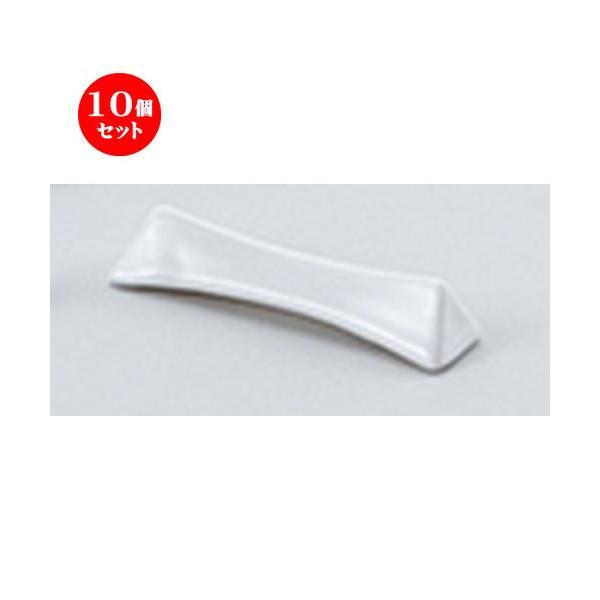10個セット和陶オープン 白菫(しらすみ) 箸置三角 [ 7.5 x 2 x 1.6cm ] 【 料亭 旅館 和食器 飲食店 業務用 】