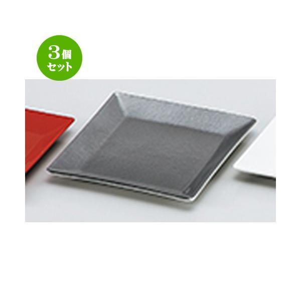 3個セット 越前漆器 和食器 / スクウェアプレート(小)雲流塗(ブラック) 寸法:136 x 136 x h 15mm