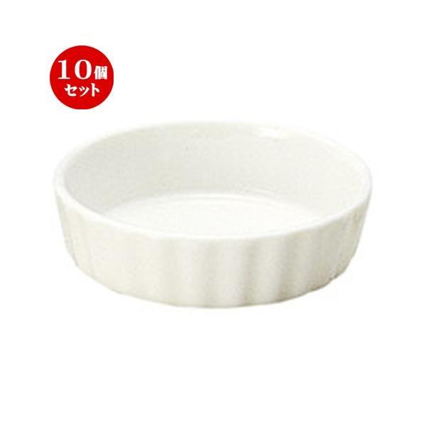 10個セット☆ パイ皿 ☆ボンクジィーン(パサージ) 10cm タルト [ D 10.3 x H 2.9cm ] 【 飲食店 レストラン 洋食器 業務用 】