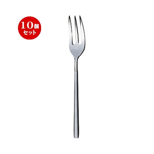 10個セット ☆ カトラリー ☆プラリネ フィッシュフォーク [ L 18.7cm ] 【 飲食店 カフェ 洋食器 業務用 】