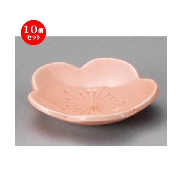 10個セット ☆ 珍味 ☆ 梅形豆皿赤釉 [ 60 x 12mm ] 【料亭 旅館 和食器 飲食店 業務用 】