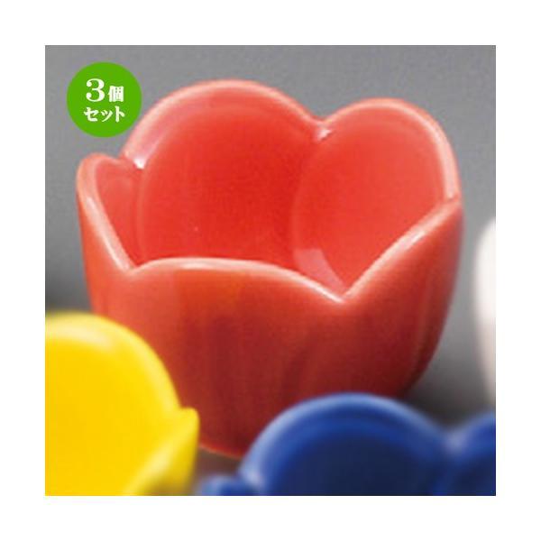 3個セット ☆ 珍味 ☆ 赤梅型小鉢 [ 64 x 44mm ] 【料亭 旅館 和食器 飲食店 業務用 】