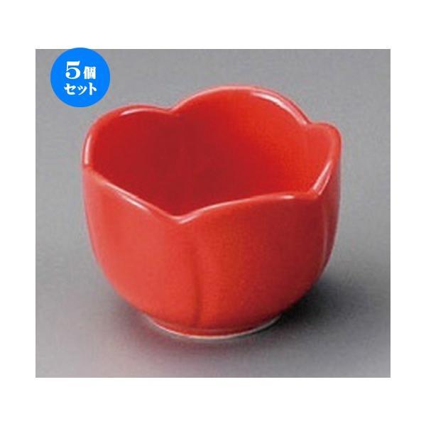 5個セット ☆ 珍味 ☆ 赤梅豆鉢・大 [ 60 x 44mm ] 【料亭 旅館 和食器 飲食店 業務用 】