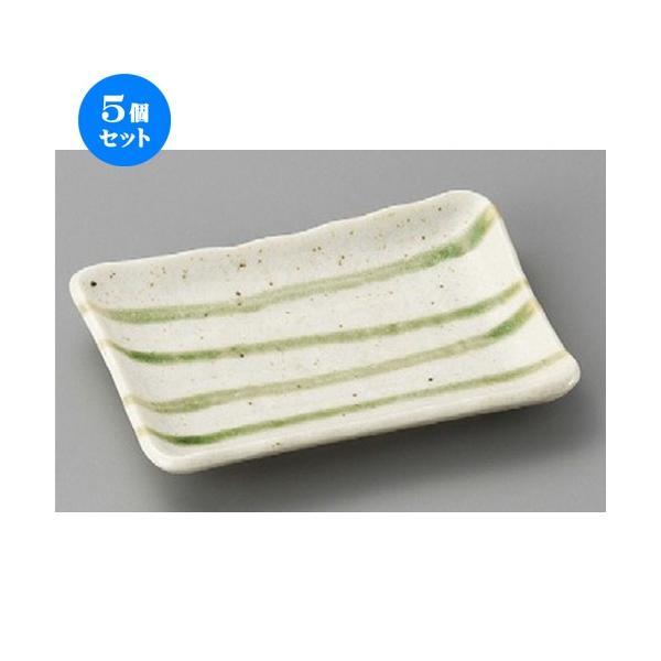 5個セット ☆ のり皿 ☆ 流水のり皿 [ 135 x 93 x 20mm ] 【料亭 旅館 和食器 飲食店 業務用 】