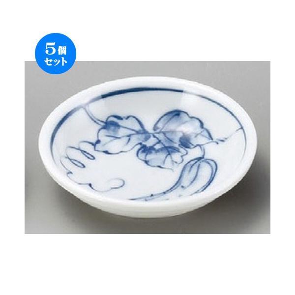 5個セット ☆ 小皿 ☆ きゅうり丸小皿 [ 90 x 25mm ] 【料亭 旅館 和食器 飲食店 業務用 】