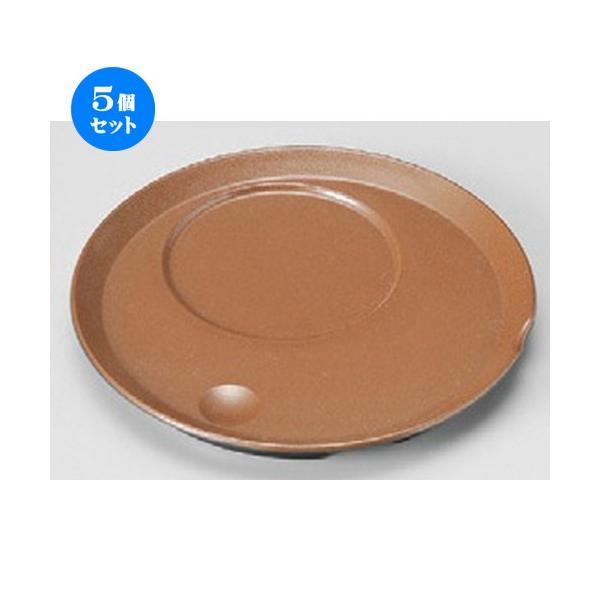 5個セット ☆ 越前漆器 ☆ (A)丸茶碗蒸し台 茶乾漆 [ 125 x 13mm ] 【料亭 旅館 和食器 飲食店 業務用食器 】