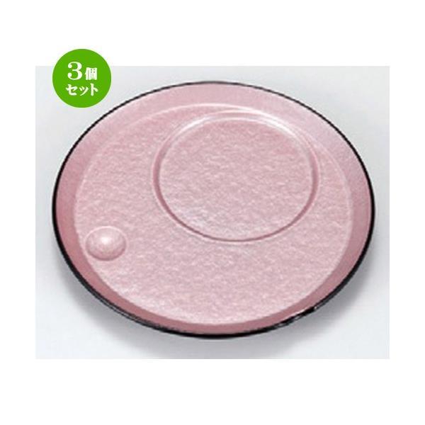 3個セット ☆ 越前漆器 ☆ (A)丸茶碗蒸し台 ピンク雲流 [ 125 x 13mm ] 【料亭 旅館 和食器 飲食店 業務用食器 】