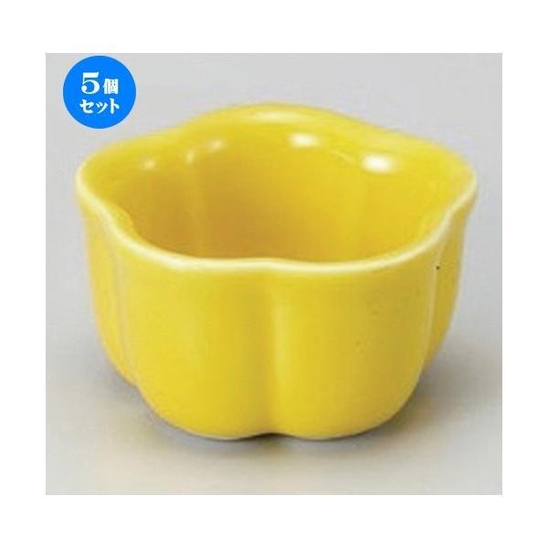 5個セット☆ 珍味 ☆黄釉梅型珍味 (小) [ 5 x 2.8cm 37g ] 【 料亭 旅館 和食器 飲食店 業務用 】
