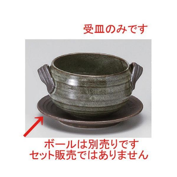 ☆ スープ ☆シチューボール受皿 [ 14.4 x 2.5cm 192g ] 【 カフェ レストラン 洋食器 飲食店 業務用 】