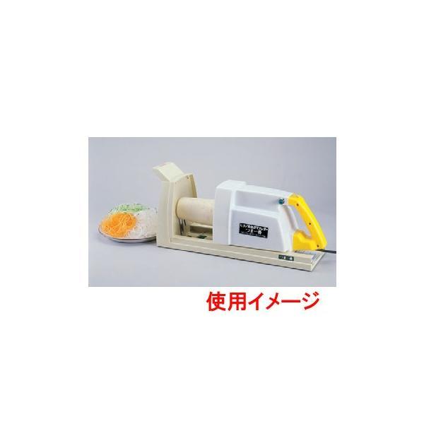 ポット 電動つま一番 HS-112 [16 x 47 x 22cm] (7-968-17) 料亭 旅館 和食器 飲食店 業務用