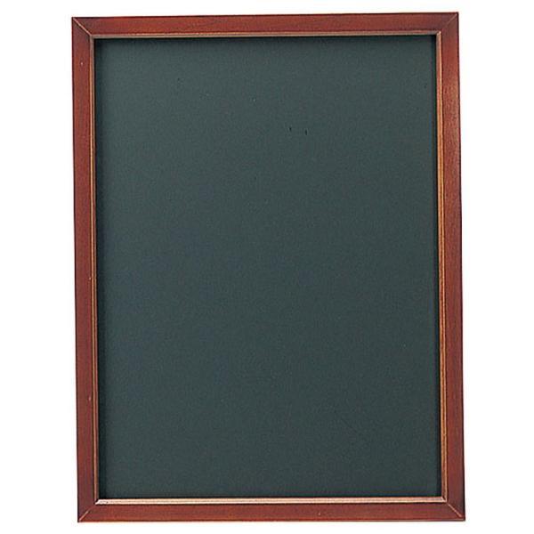 ブラックボード チョークタイプ [ 約48.5 x 63.5 x 2cm ] 【 サインボード 】 | 飲食店 カフェ 店舗 看板 宣伝 メニュー 業務用