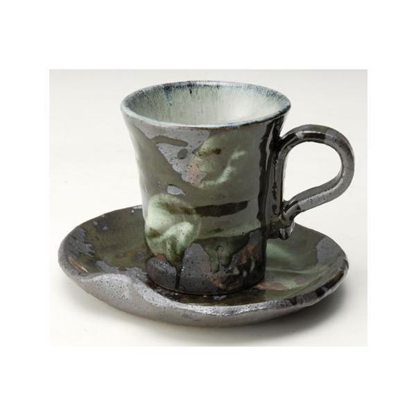 黒緑彩 プチコーヒーC/S