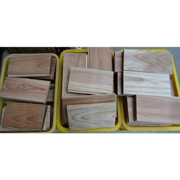 木の端材 杉無垢材 雑貨作りや焚付けにいかがですか? 送料込でお買い得♪|setoshikkui-no1