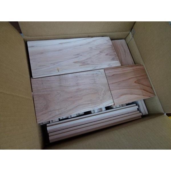 木の端材 杉無垢材 雑貨作りや焚付けにいかがですか? 送料込でお買い得♪|setoshikkui-no1|02