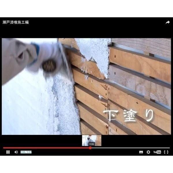 瀬戸漆喰20キロ3袋&木製トイレットペーパーホルダーを1個のセット 送料込 (DIYにいかが?) setoshikkui-no1 03