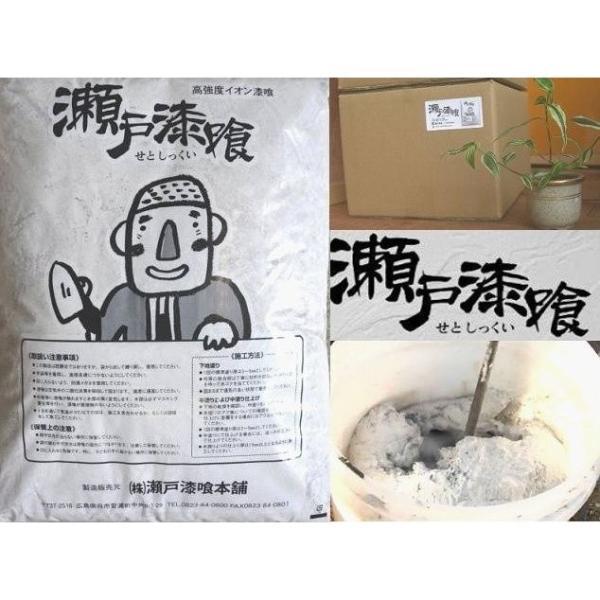 瀬戸漆喰20キロ 簡単練り漆喰(強度5倍の天然漆喰)是非、お試しください♪ 抗ウイルス で コロナ対策応援♪ 価格改定をし使い易くなりました。 setoshikkui-no1 02