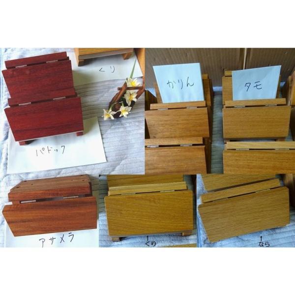 トイレットペーパーホルダー木製 材質、色おまかせ♪シンプルなデザイン setoshikkui-no1 04