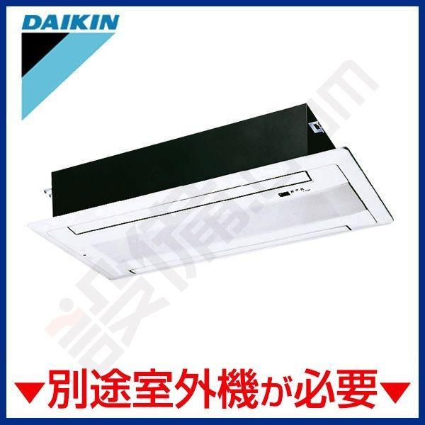 C50RGV ダイキン ハウジングエアコン システムマルチ室内機 天井埋込カセット形 ダブルフロータイプ システムマルチ 16畳程度 単相200V ワイヤレス