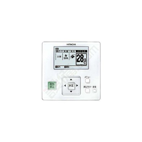 RPCK-AP112LVH3 日立 中温用エアコン 産業用中温型 厨房用てんつり 4馬力 シングル 三相200V ワイヤード