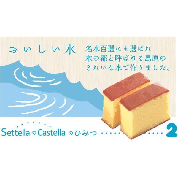 長崎カステラ 2本入 帰省 お土産 お盆 お供え|settella|04