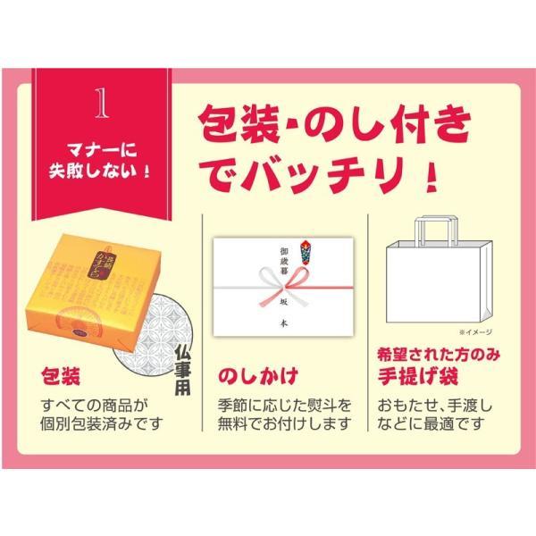 長崎カステラ 2本入 帰省 お土産 お盆 お供え|settella|09