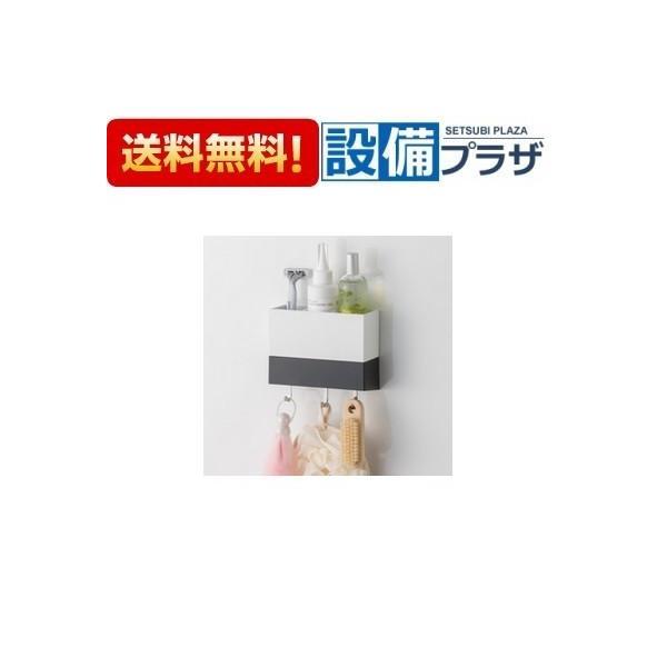 〓[41282569・MGSBコモノイレ(CG)+41286096・MGABフックS(W)]タカラスタンダード マグネット収納 スクエアタイプ マルチラック(CG)+フック(W) 浴室用