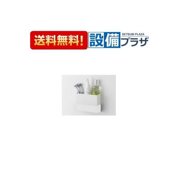〓[41282570・MGSB コモノイレ(W)]タカラスタンダード マグネット収納 どこでもラック スクエアタイプ 浴室用 カラー:ホワイト